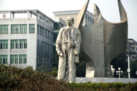 guangdong: landmark of Meizhou, Guangdong, China