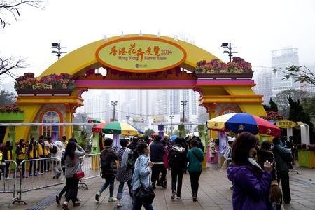 flower show: L'ingresso alla Hong Kong Flower Show 2008