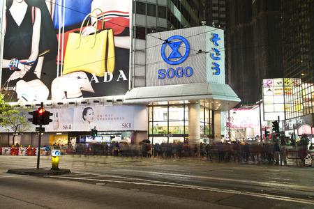 Hennessy Road, Causeway Bay, Hong Kong Stok Fotoğraf
