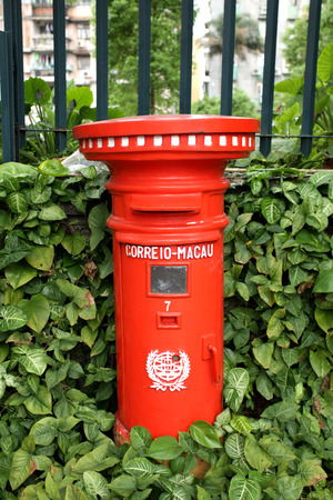posting: Vintage Posting Box at Macau
