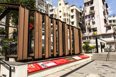 yat sen: Pak Tsz Lane Park at Central, Hong Kong