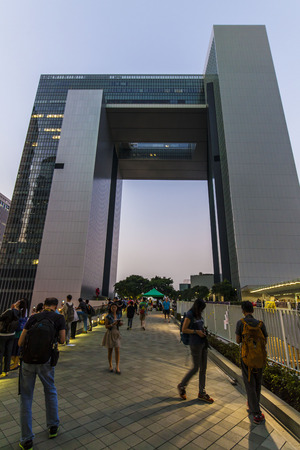 central government: Hong Kong Central Government Offices