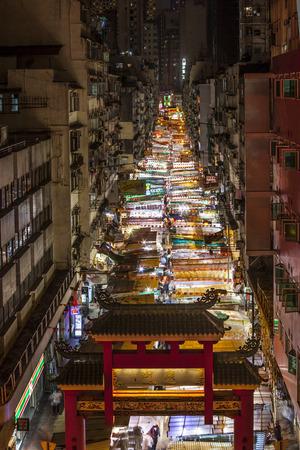 night market: Temple Street, Night Market Stock Photo