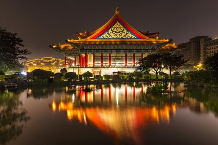 chiang kai shek memorial hall: night view at Chiang Kai shek Memorial Hall