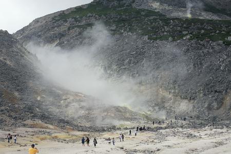 Sulfur mountain in Hokkaido, Japan