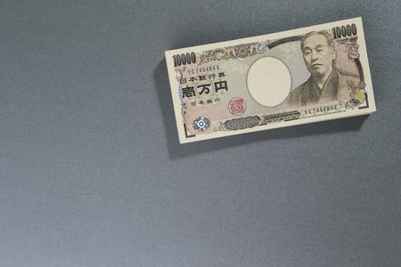 yen note: Japanese yen bill