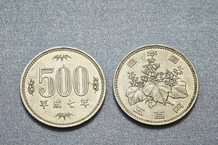 japanese yen coins stock photo picture and royalty free image