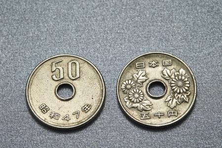 日本円硬貨