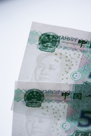 Chinese RMB banknotes Stock Photo