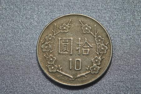 Taiwanese coin Stock Photo