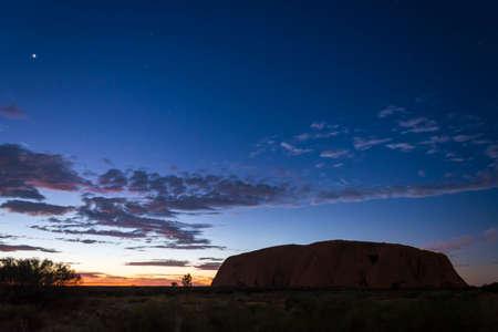 Uluru  Ayers Rock at Sunrise, Northern Territory, Australia