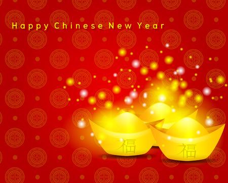 해피 중국 설날 중국어 단어와 빨간색 배경과 고대 중국 돈 행운의 벡터를 의미