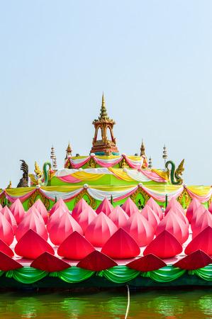 pra: relics in lotus mock on Bang Pra Kong river