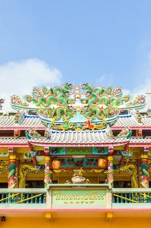 Sotron Taram Worrawinhan 寺のベジタリアン食堂