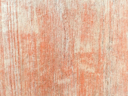 rough: Plank wall texture Stock Photo