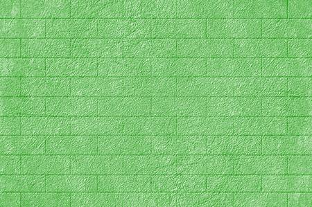 art grunge green cement wall texture illustration background Stock fotó