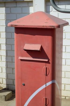 postbox: Postbox in city Thailand Stock Photo