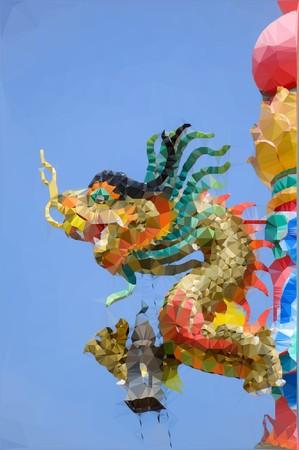 art polygon dragon
