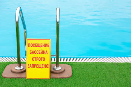 A sign near the pool. Ban on swimming in the pool. Quarantine and epidemic, pandemic.