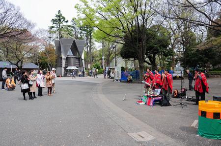 harajuku: Latino music band performing in the park Harajuku Japan