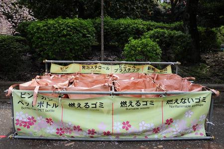 公園で日本エコロジーごみ容器 写真素材