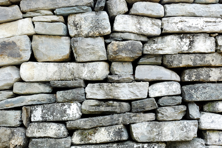fench: Stone wall texture for background. Stock Photo