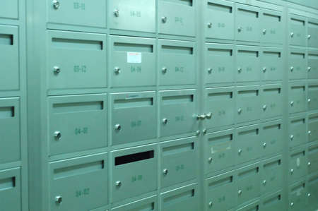 Letterboxes Stock Photo - 246459