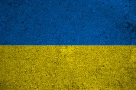 Ukraine flag on an old grunge background Stock Photo