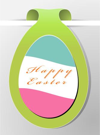easter egg vector of illustration
