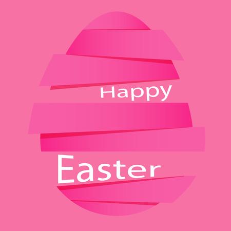 ester: easter egg