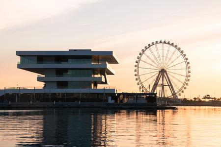 vents: Veles E Vents With Ferris Wheel