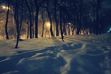snowdrifts: Winter city landscape. Frosty evening in Rostov-on-Don Stock Photo