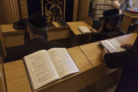 Jewish peple pray and read scriputures Stock Photo