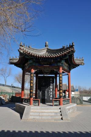 liu: Beijing Marco Polo Bridge Editorial