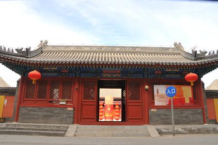 Beijing Tongzhou three religions Temple