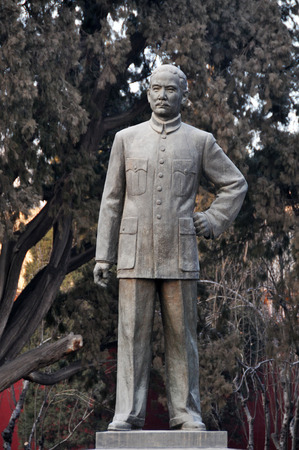 yat sen: Beijing Zhongshan Park like Sun Yat-sen Editorial