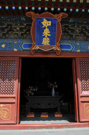 imitations: Beijing Zhihua Temple Tathagata Temple Editorial