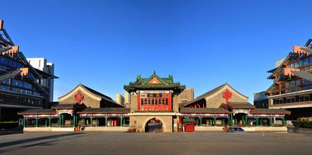 Tianjin City Editorial