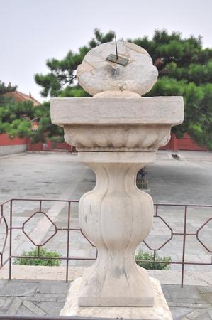 cronografo: El Shenyang Imperial Palace reloj de sol