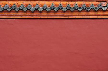 Shenyang Imperial Palace walls