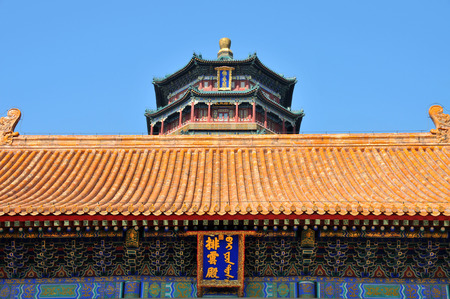parting: The summer palace in Beijing
