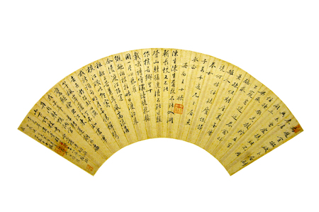 script writing: Qing Dynasty culture China script writing on fan Editorial