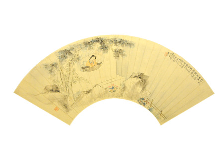 relics: Qing Dynasty paintings of ancient cultural relics Qiusi map