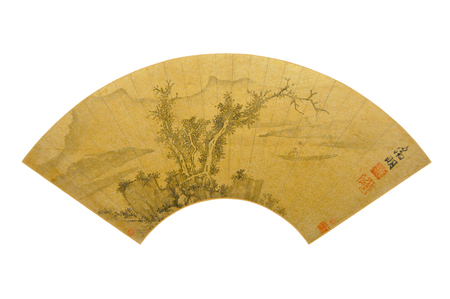 wen: Wen Ming Dynasty ancient wood painting Editorial