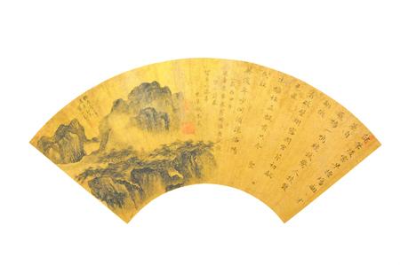 Qing Dynasty painting fan
