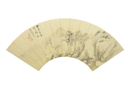 tree works: Qing Dynasty ancient painting China Editorial
