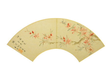 wang: the Qing Dynasty ancient Chinese painting Editorial