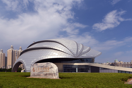 special steel: Liaoning Dalian Shell Museum, Xinghai Square, modern building coastal city Editorial
