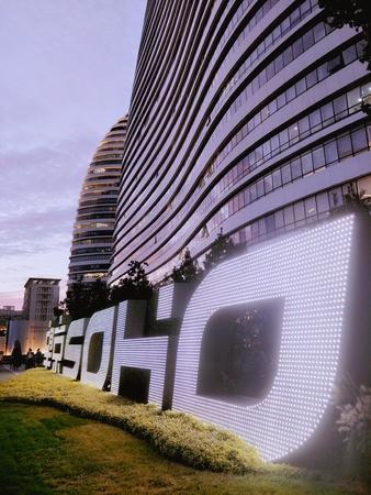 Wangjing SOHO building at night view