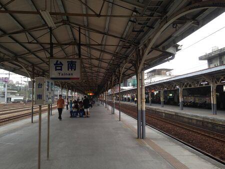 Tainan Train Station Stock Photo